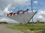 В Канске создан Общественный Совет при главе города