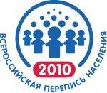 Первые результаты переписи населения в Красноярском крае
