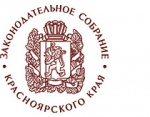 Назаровский район посетят депутаты Законодательного собрания края