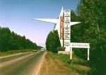 Администрация Шарыпово снимает с себя ответственность за гибель детей в аварии