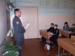 Милиционеры Назарово проводят уроки безопасности