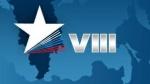 Глава Ачинска примет участие в VIII Красноярском экономическом форуме