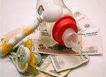В Назарово увеличено денежное содержание на детей-сирот