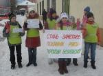 В Назарово отряд ЮИД школы №14 провели акцию «Стань заметнее – подними руку – переходи безопасно!»