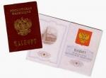 23 февраля 12 назаровцев вперые получать паспорта