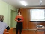 В Назарово прошла общественная защита проектов по грантовой программе «Социальное партнерство во имя развития»