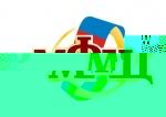 В Ачинске планируют построить  Многофункциональный центр предоставления государственных и муниципальных услуг