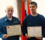 Милиционеров Ачинска наградили за спасение ребенка