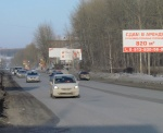Жители Ачинска предпочитают узнавать новости города из электронных СМИ