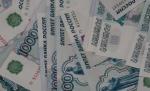 В Ачинске появились поддельные купюры