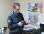 В Назарово с  завтрашнего дня начнут выдавать водительские удостоверения нового образца