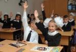 В Назарово выберут лучшего учителя