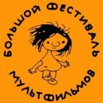 «Большой фестиваль мультфильмов» доберется и до территорий края
