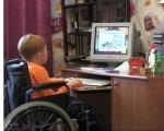 В Назарово детям-инвалидам купят компьютеры