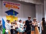 Победителями фестиваля  «Студенческая весна -2011» стали студенты НСТ