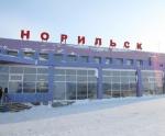 Ачинские представители администрации отправилась в Норильск за опытом