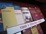 В Назарово провели профориентационное мероприятие для школьников