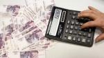 За налоговое преступление директора ООО « Ачинское строительно-монтажное предприятие-236» оштрафовали на сто тысяч