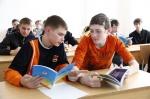 В школах проходят уроки энергосбережения