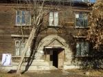 Фонд ЖКХ приостановил предоставление финансовой поддержки Красноярскому краю