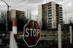 Чернобыль – горькая полынь