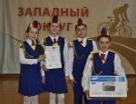 ЮИДовцы из Назарово и Назаровского района принимают участие в краевом конкурсе «Безопасное колесо»