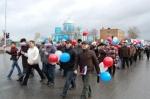В первомайской демонстрации в Ачинске примут участие более 4,5 тысяч человек