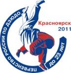 Ачинская дзюдоистка примет участие в Первенстве России по дзюдо