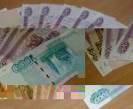Бюджетники края должны получить зарплату с учетом апрельского повышения, заявили в Правительстве края