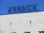 В Ачинске возбуждено уголовное дело по факту сексуального насилия