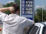 Цены на бензин. ФАС рассмотрит законность...