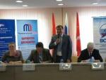 В Ачинске проходит форум «Местное самоуправление-ресурс развития страны»