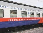 Поезд здоровья в Ачинске