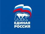 Массовый выход из партии «Единая Россия» в Назарово