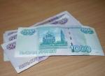 В России повышается МРОТ