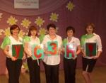 """В Назарово состоялся конкурс """"Профи-2011"""""""