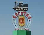 В Боготоле с рабочим визитом побывали представители Молодёжного Правительства дублеров Красноярского края