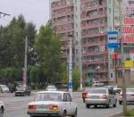 Ачинское муниципальное предприятие заплатит более 2 млн. рублей штрафу