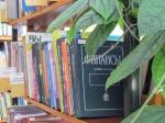 В селе Парная в очередной раз соберутся библиотекари края