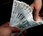 В Ачинске обсудили финансовые вопросы