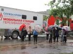 В Назарово работает мобильная станция переливания крови