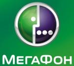 Компания сотовой связи приготовила назаровским выпускникам подарки