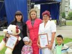 В Назарово подведены итоги семейного фотоконкурса