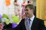 Трое выпускников Назарово получили благодарности от Запад24