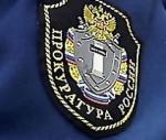 Прокурор Ачинска потребовал расселить жителей аварийного дома