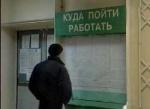 Назаровский межрайонный прокурор защитил в суде право сироты на повышенное пособие по безработице