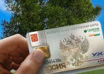 Красноярский край вошел в число пилотных регионов по внедрению универсальной электронной карты
