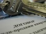 Жители Ачинска смогут получить бесплатную юридическую помощь
