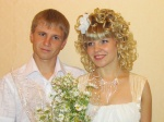 10 назаровский пар решили вступить в брак в День семьи, любви и верности