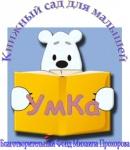 Благотворительный фонд Михаила Прохорова поддержал новый проект библиотеки Боготольского района